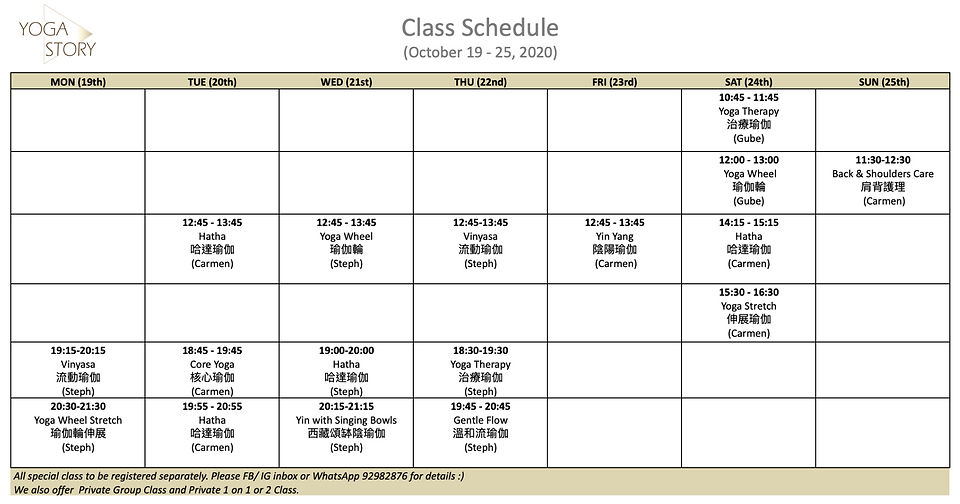1019-25_timetable.png