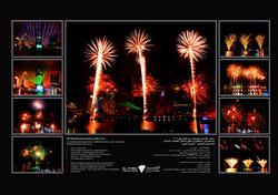 Dubai Shopping Festival - Opening