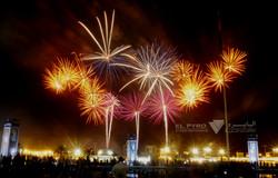 Sh.Zayed Heritage Festival