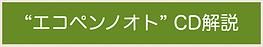 スクリーンショット 2020-04-30 18.21.40.png