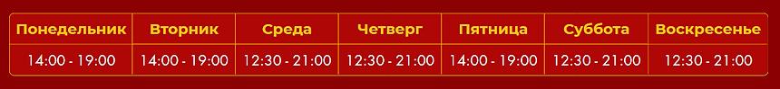 Opera Снимок_2020-09-08_170132_editor.wi