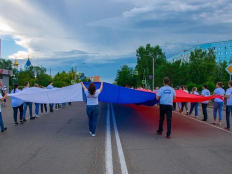 День Российского Флага 2020