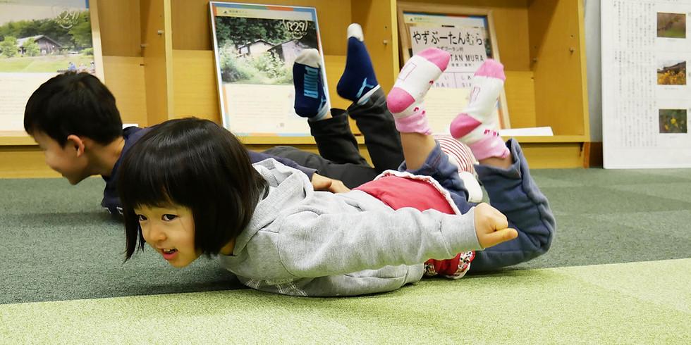 親子コアキッズ体操