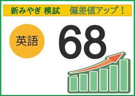 %E6%96%B0%E3%81%BF%E3%82%84%E3%81%8E%E6%