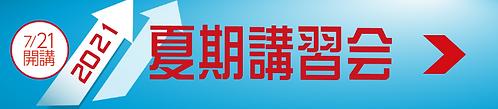 CYOPATOPのスライドバナー (2).png