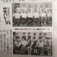 河北新報に掲載