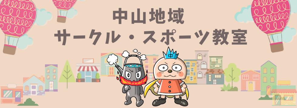 探検しよう (4).png