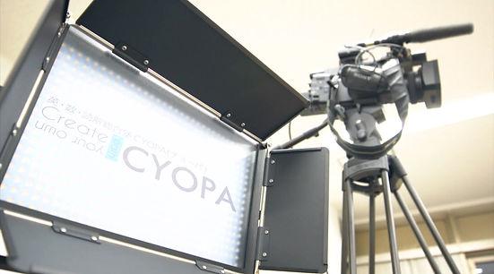 CYOPAのWeb授業