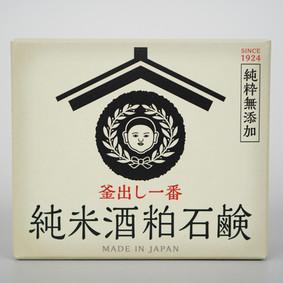 DSC05146のコピー.JPG