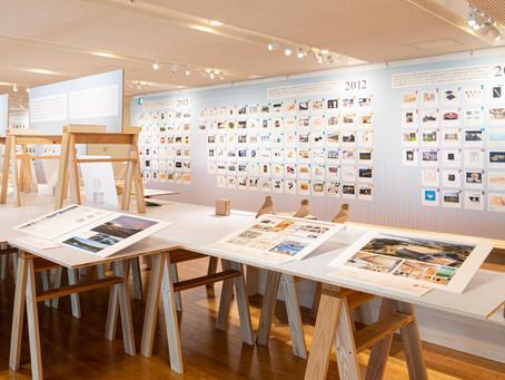 企画展東日本大震災とグッドデザイン賞  復興と新しい生活のためのデザイン展