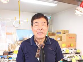 コンノ海産仙台