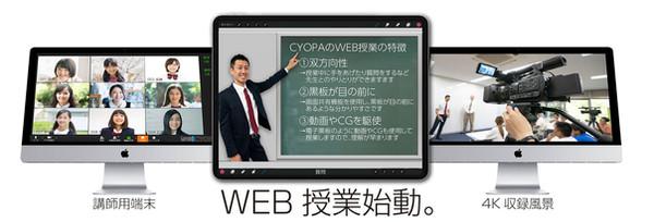 online_lesson.jpg