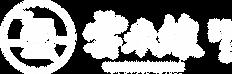 YunBridgeNoodle LogoB-01.png