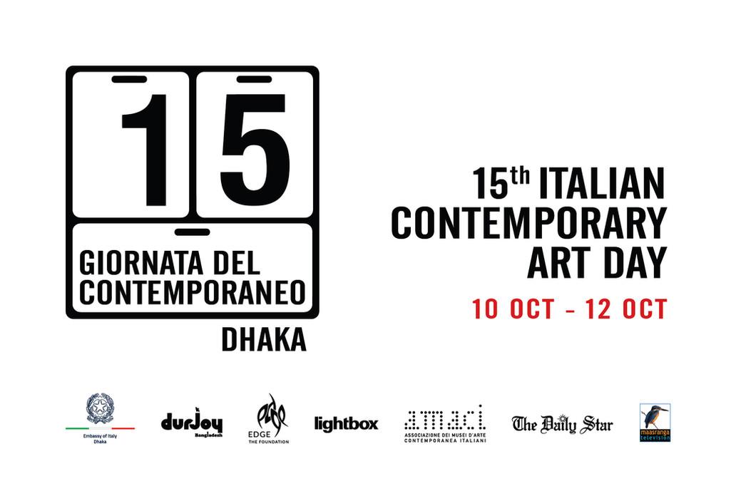 Italian Contemporary Art Day_019.jpg