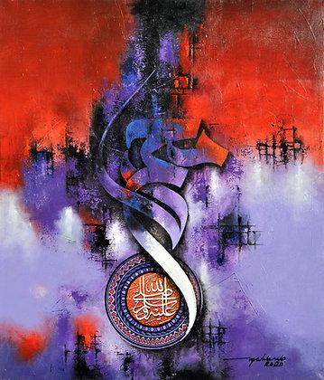 Muhammad Sallallahu Salam