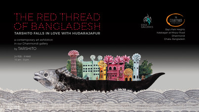 The Red Thread of Bangladesh_20.jpg