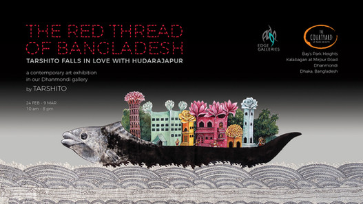 The Red Thread of Bangladesh_20.jpg