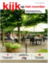 Interviews met Koplopers Zuidhorn in Kijk Op Het Noorden