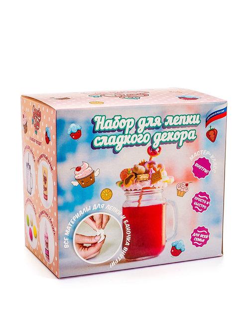 Набор для лепки сладкого декора
