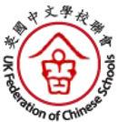 UKFCS logo.jpg