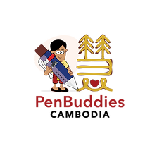 PenBuddies-Cambodia-Logo-Website.png