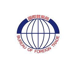國貿_工作區域 1.jpg
