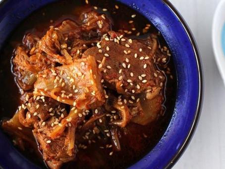 Day 24: Korean Kimchi Pork Stew