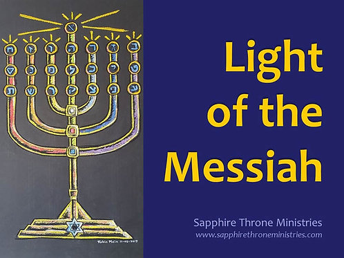 LIGHT OF THE MESSIAH CONFERENCE
