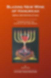 blazing-new-wine-of-hanukkah-frt-cover-r