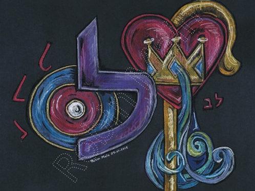 "12 – LAMED – 4""x 5"" FINE ART GICLEE PRINT"