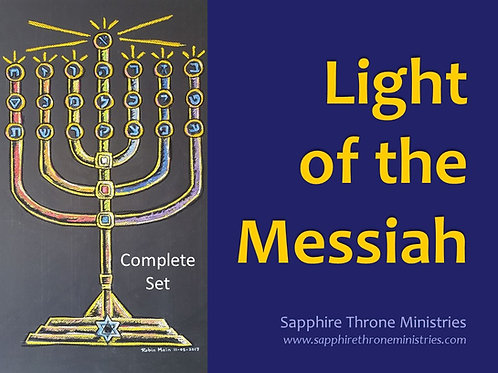 LIGHT OF MESSIAH VIDEOS - COMPLETE SET