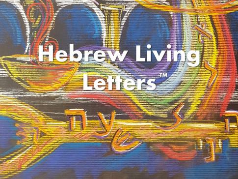 """""""HEBREW LIVING LETTERS"""" & """"HEBREW LIVING LETTER"""" TRADEMARKS"""