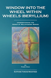 window-into-the-wheel-within-wheel-beryl