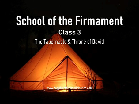 """""""THE TABERNACLE & THRONE OF DAVID"""" VIDEO"""