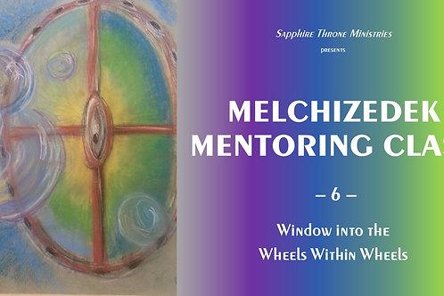 WINDOW INTO THE WHEEL WITHIN WHEELS (BERYLLIUM)