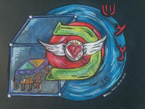HEBREW LIVING LETTER ™ - KAF - CONFORMED TO HIS IMAGE