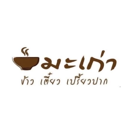 clients-logo-magao.png
