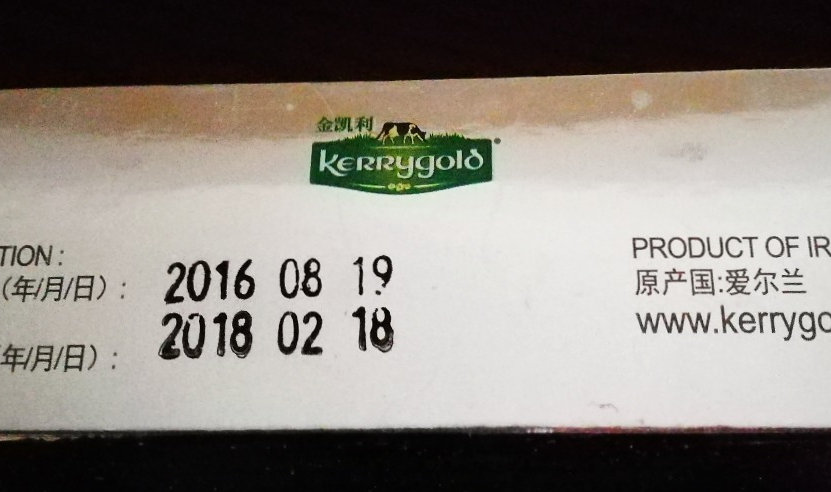 Kerrygold ír vaj,  Hangzhou