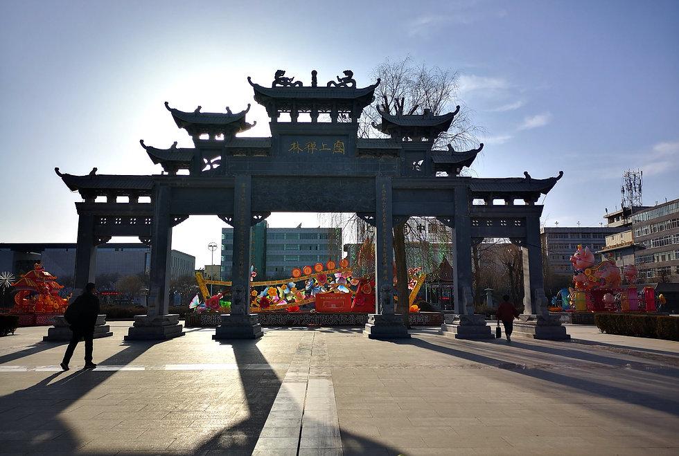 Zhangye, China