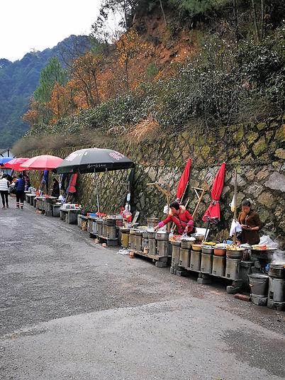 Food street at Daming-mountain