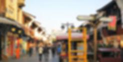 Hefang street, Hangzhou