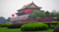 Tiananmen tower, Bejing