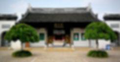 Taibo temple, Suzhou