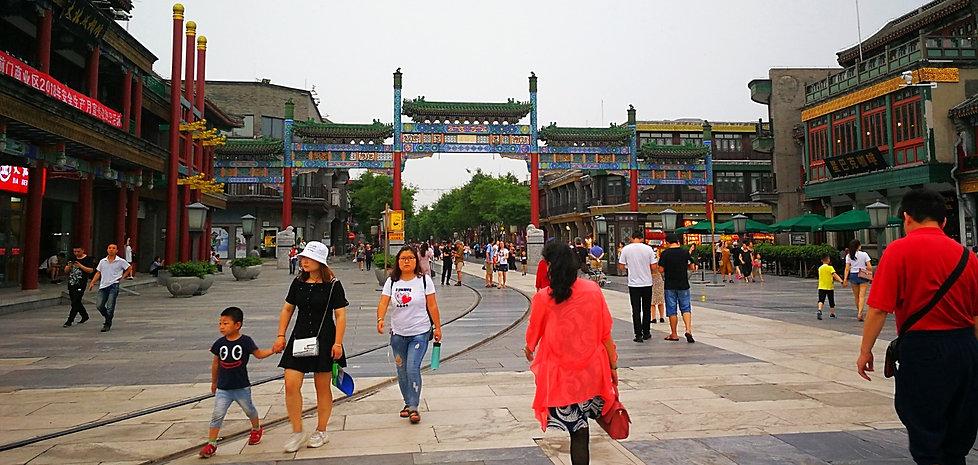 Qianmen street, Bejing