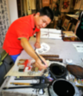 Chinese calligraphy, Hefang street