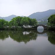 Xianghu-tó