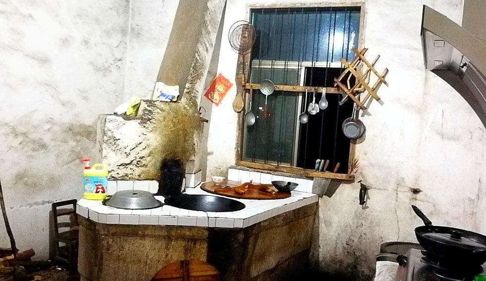 Kitchen, China
