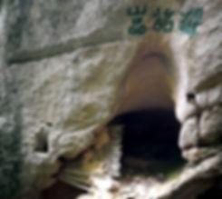 Bizhao cliff, Huashan