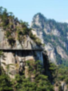 Daming-hegy, lebegő gyalogút
