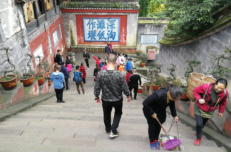 Erwang temple, Dujiangyan